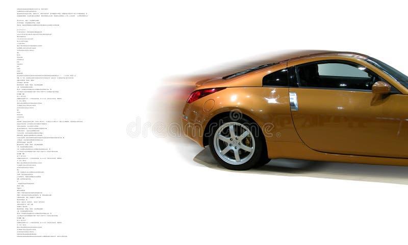 Conceito do carro rápido fotos de stock