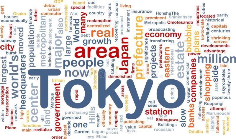 Conceito do fundo da cidade de Tokyo ilustração stock
