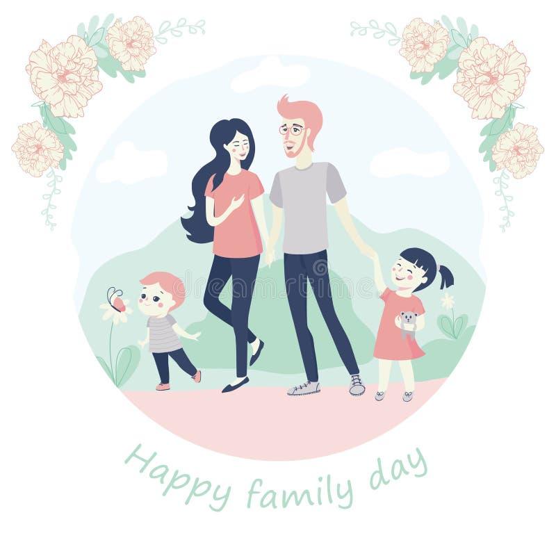 Conceito feliz do dia da família com uma família nova com crianças, um irmão pequeno e irmã, andando em conjunto com seu ilustração do vetor