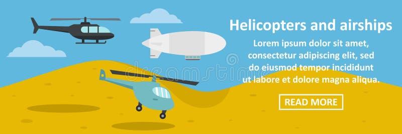 Conceito horizontal da bandeira dos helicópteros e dos dirigíveis ilustração stock