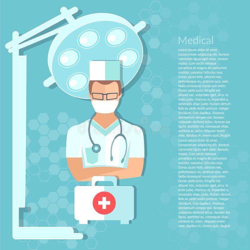 Conceito profissional da sala de operações do cirurgião do doutor da medicina ilustração royalty free