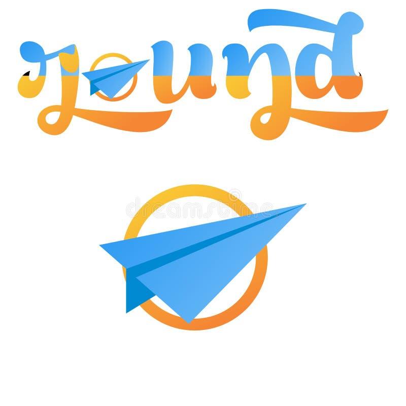 Concep papieru samolotu logo ilustracji