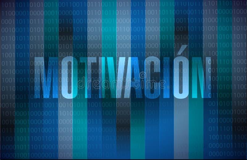 Concept binaire d'Espagnol de connexion de motivation illustration stock