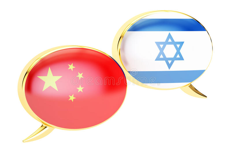 Concept Chinois-israélien de dialogue, rendu 3D illustration de vecteur
