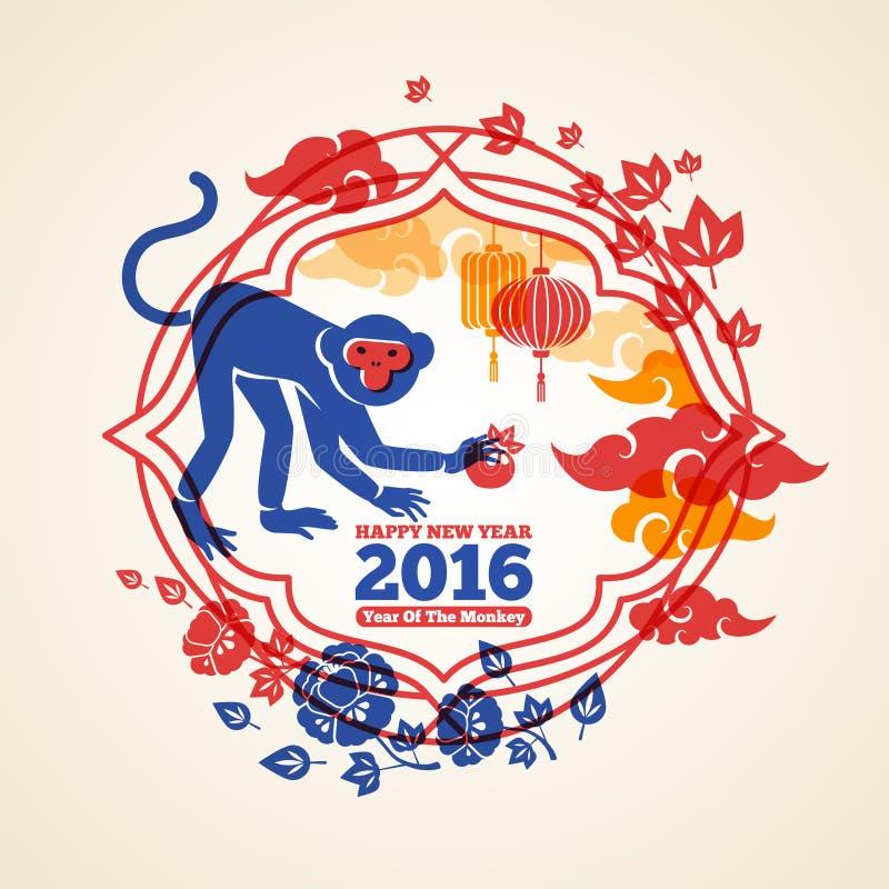 Concept créatif chinois de nouvelle année avec le singe et illustration de vecteur