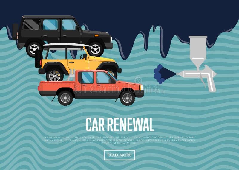 Concept d'affaires de renouvellement de voiture avec des voitures de ville illustration de vecteur