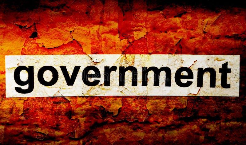 Concept de grunge de gouvernement illustration libre de droits