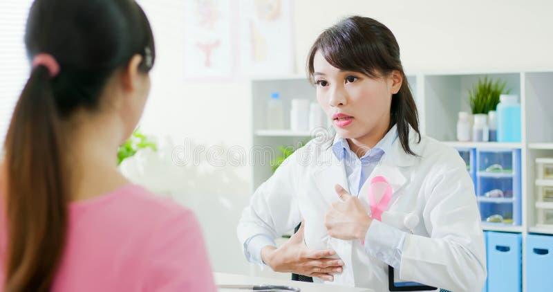 Concept de prévention de cancer du sein photos stock