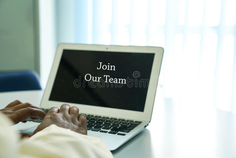 Concept de recrutement du travail : Joignez notre équipe photos stock