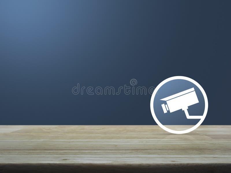 concept de sécurité d'affaires photographie stock libre de droits
