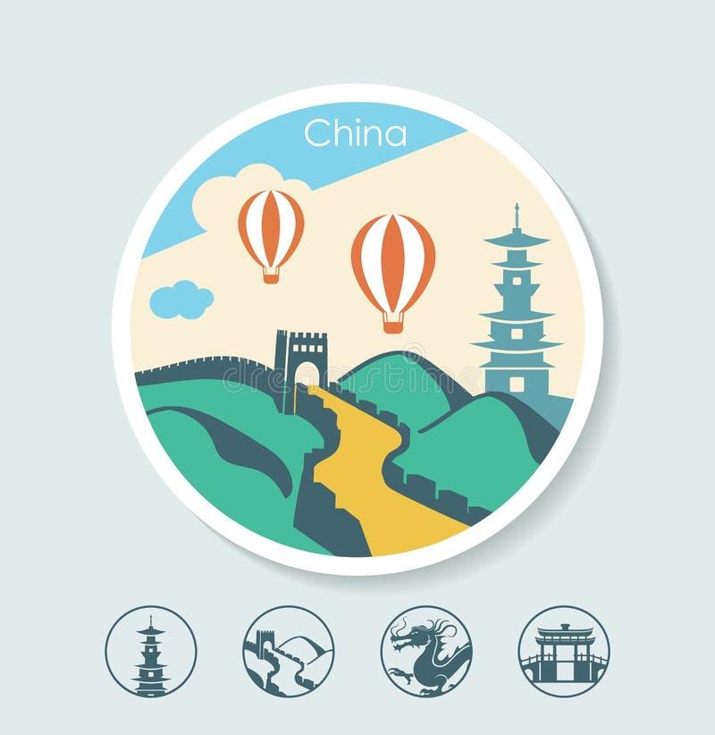 Concept de voyage de la Chine avec le vecteur de points de repère de la Chine illustration stock