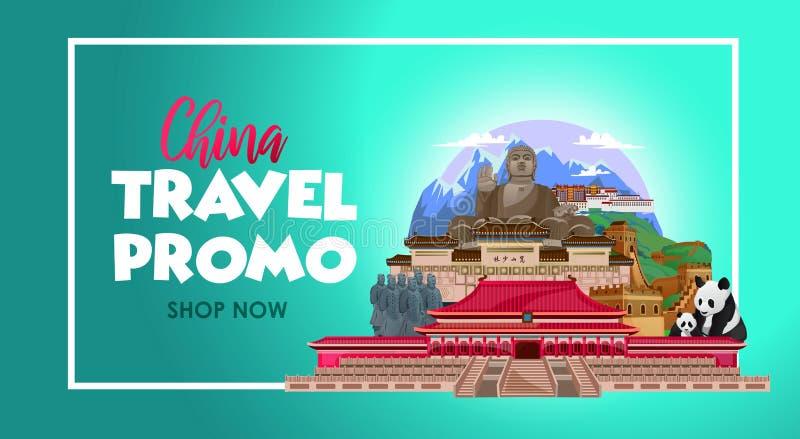 Concept de voyage de la Chine avec les endroits supérieurs à visiter Promo Asie de voyage Concept de construction de bannière  illustration de vecteur