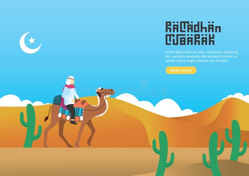 Concept heureux de salutation de Ramadan Mubarak avec le caract?re de chameaux de tour de personnes au cours de la journ?e pour l illustration de vecteur