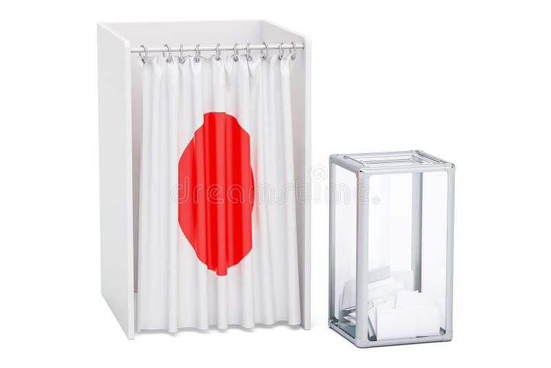 Concept japonais d'élection, urne et cabines de vote avec le fla illustration stock
