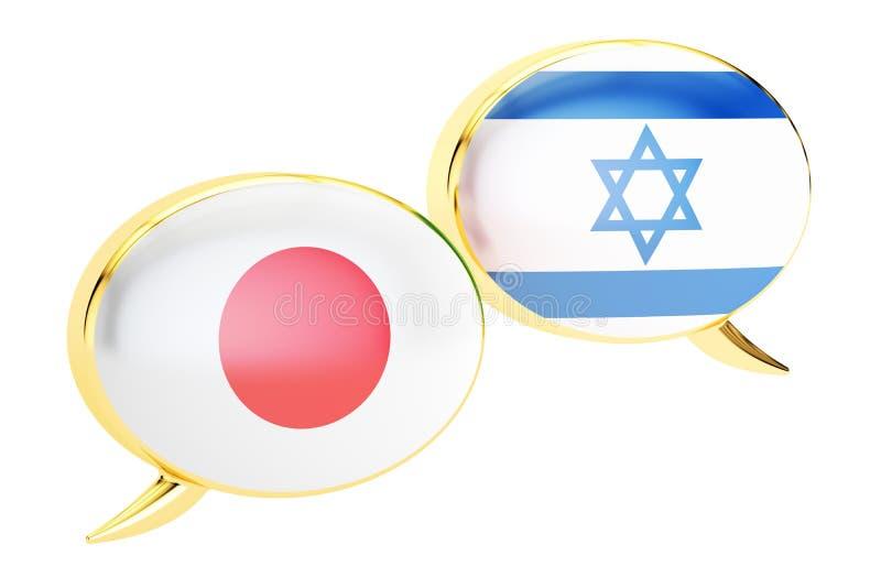 Concept Japonais-israélien de conversation, rendu 3D illustration libre de droits