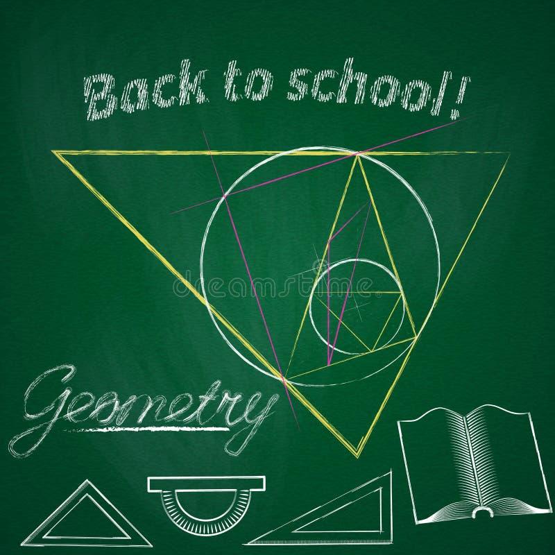 Concept onderwijs E r stock illustratie