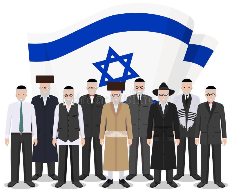 Concept social Personnes juives sup?rieures de groupe se tenant ensemble dans diff?rents v?tements nationaux traditionnels sur le illustration de vecteur