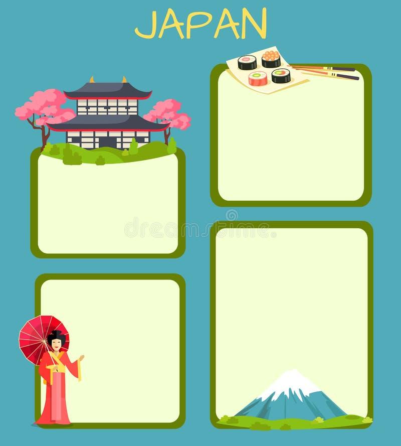 Concept touristique de vecteur du Japon avec Copyspace illustration stock