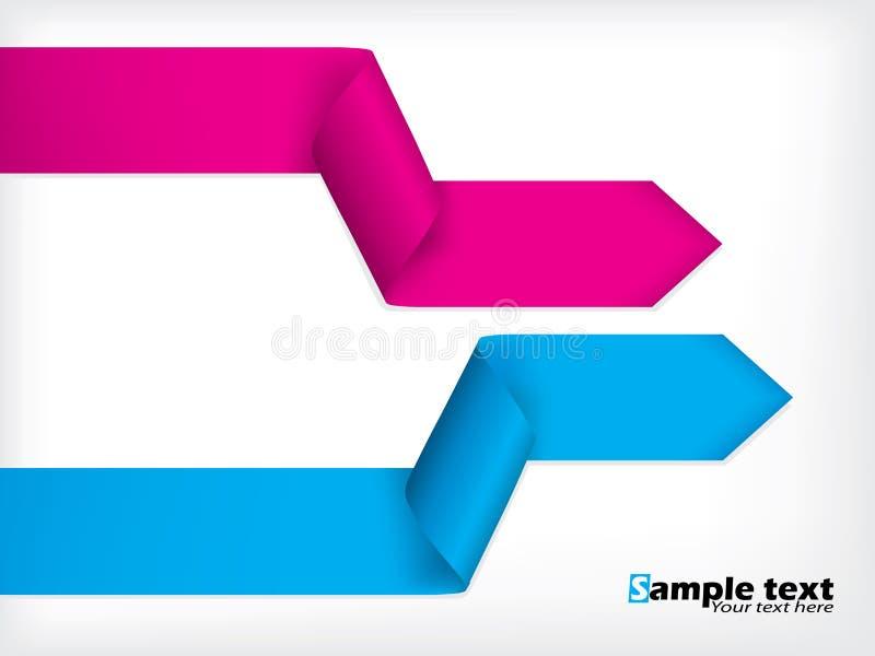 Conception abstraite de fond avec les bandes colorées illustration libre de droits