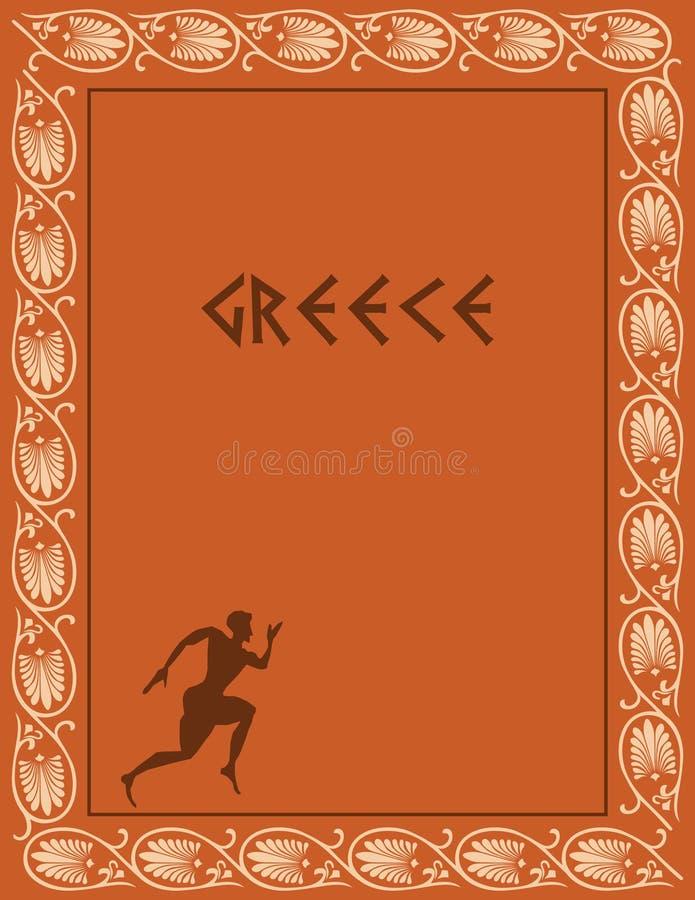 Conception antique de la Grèce illustration libre de droits