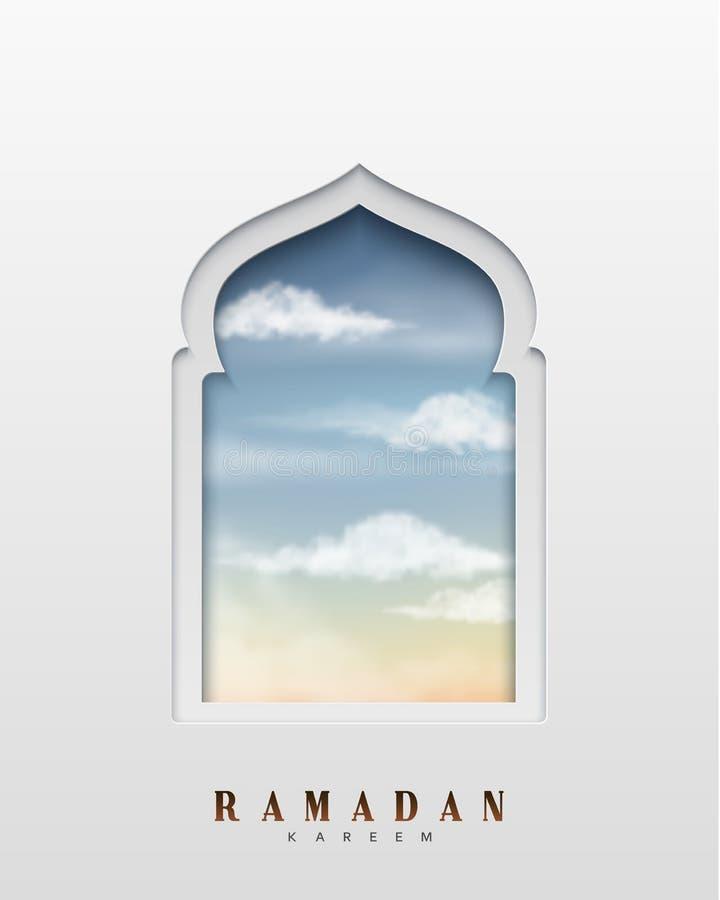 Conception arabe de fenêtre Carte de voeux de Ramadan Kareem illustration libre de droits