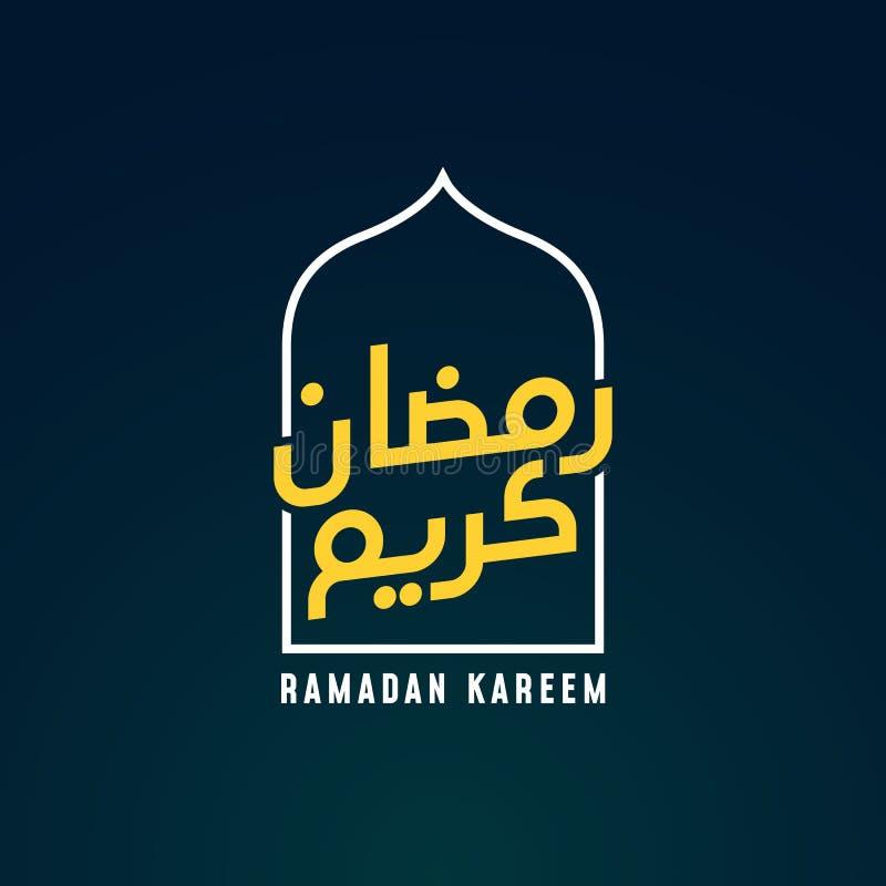 Conception arabe de salutation de calligraphie de kareem de Ramadan avec l'illustration de fond de châssis de fenêtre de mosqu illustration de vecteur