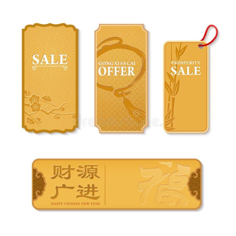 Conception chinoise d'an neuf illustration de vecteur