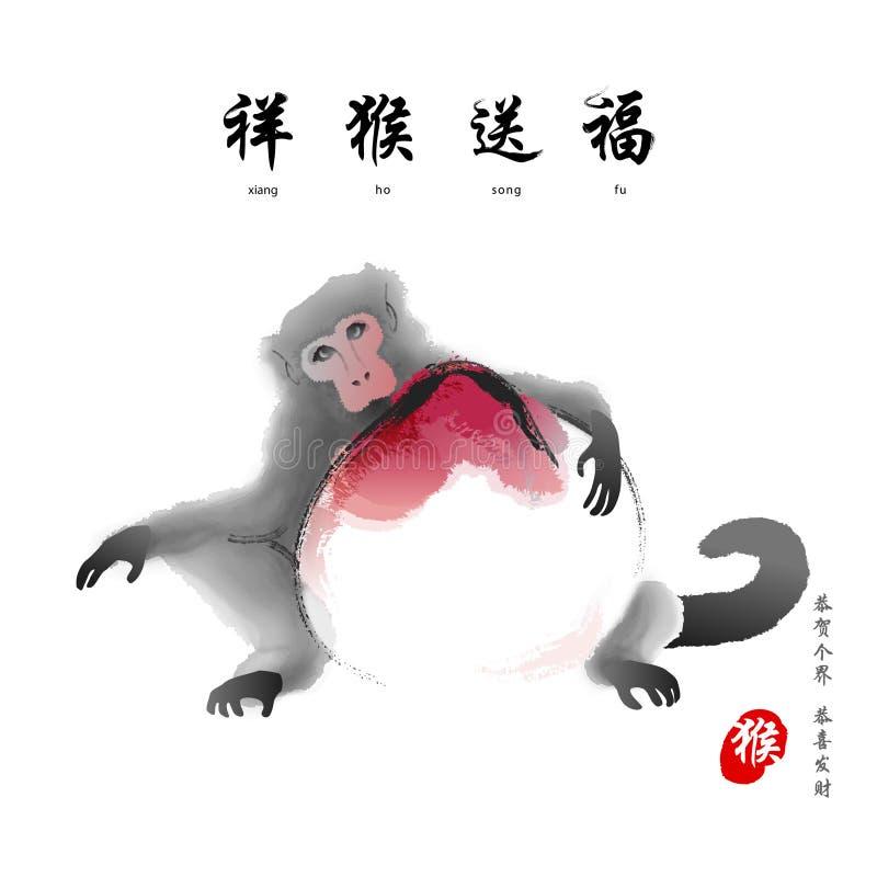 Conception chinoise d'an neuf illustration libre de droits