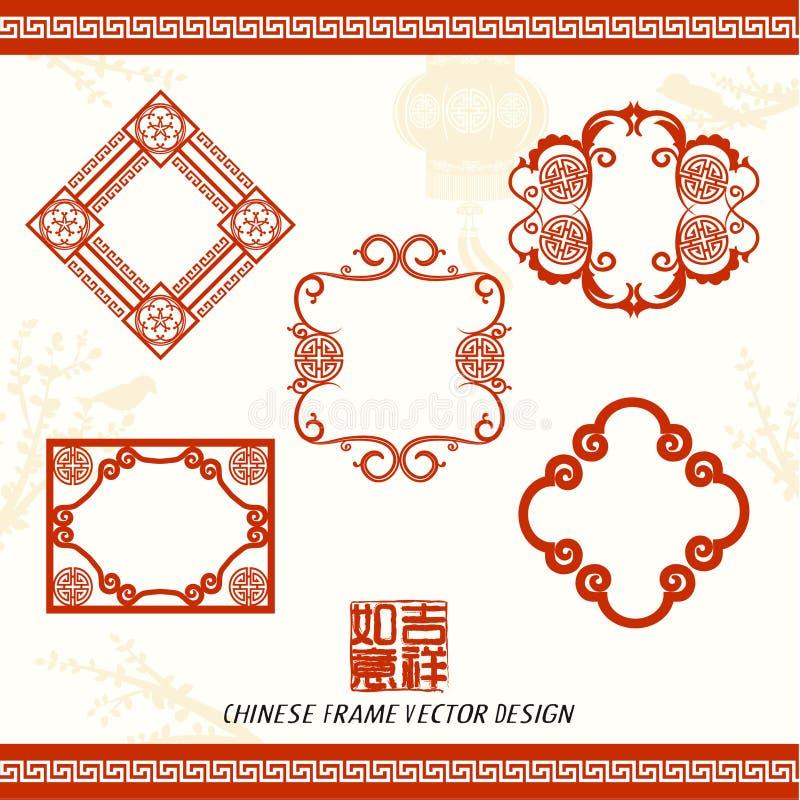 Conception chinoise orientale de vecteur de nouvelle année illustration stock