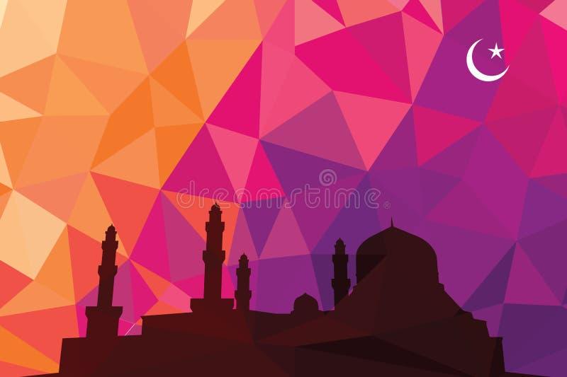 Conception colorée de mosaïque - mosquée illustration libre de droits