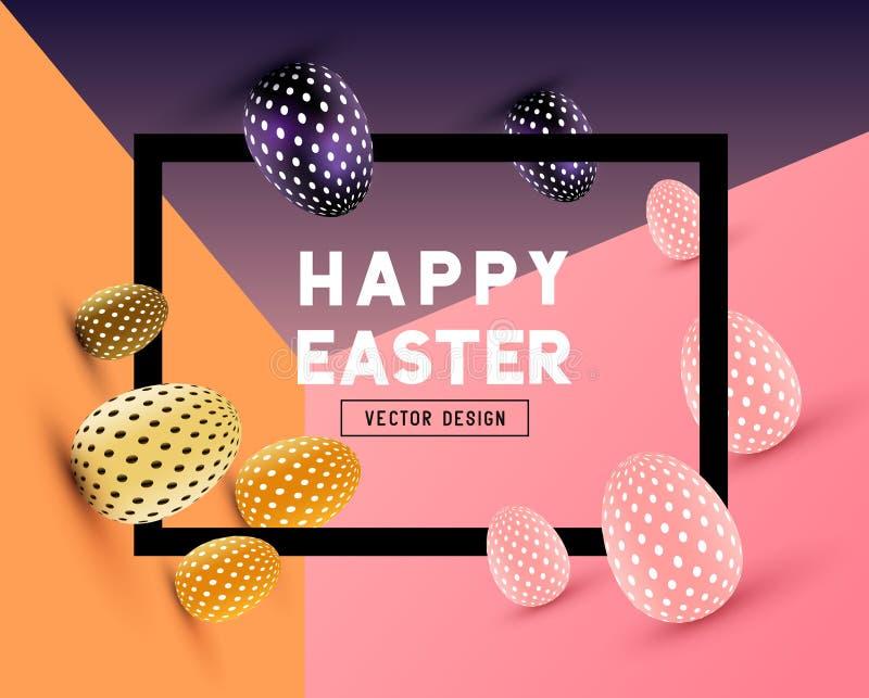 Conception d'événement de Pâques illustration stock