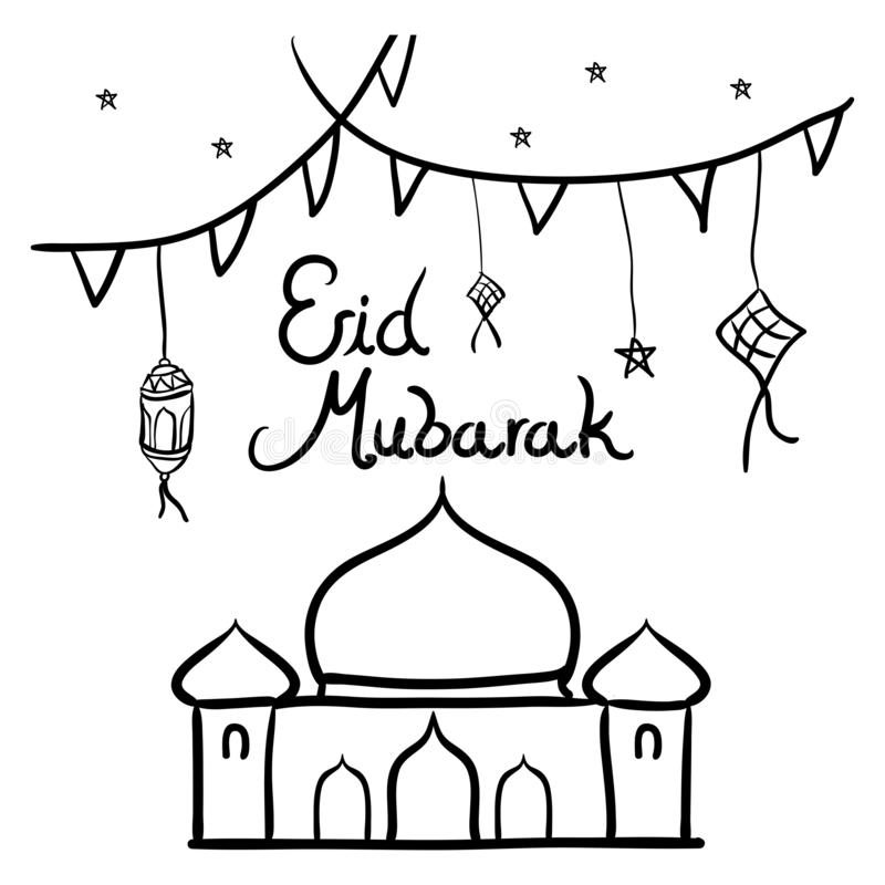 Conception d'Eid Fitri Doodle illustration stock