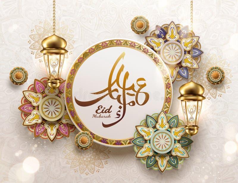 Conception d'Eid Mubarak illustration de vecteur