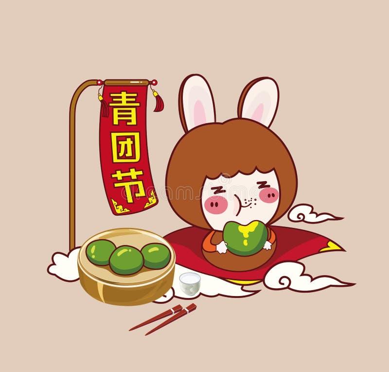 Conception d'illustration de festival de Qingming illustration stock