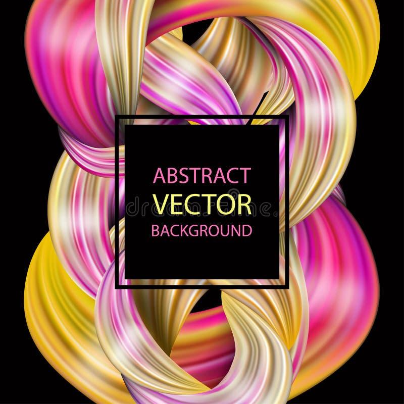 conception 3d liquide abstraite Fond moderne coloré avec le twiste illustration de vecteur