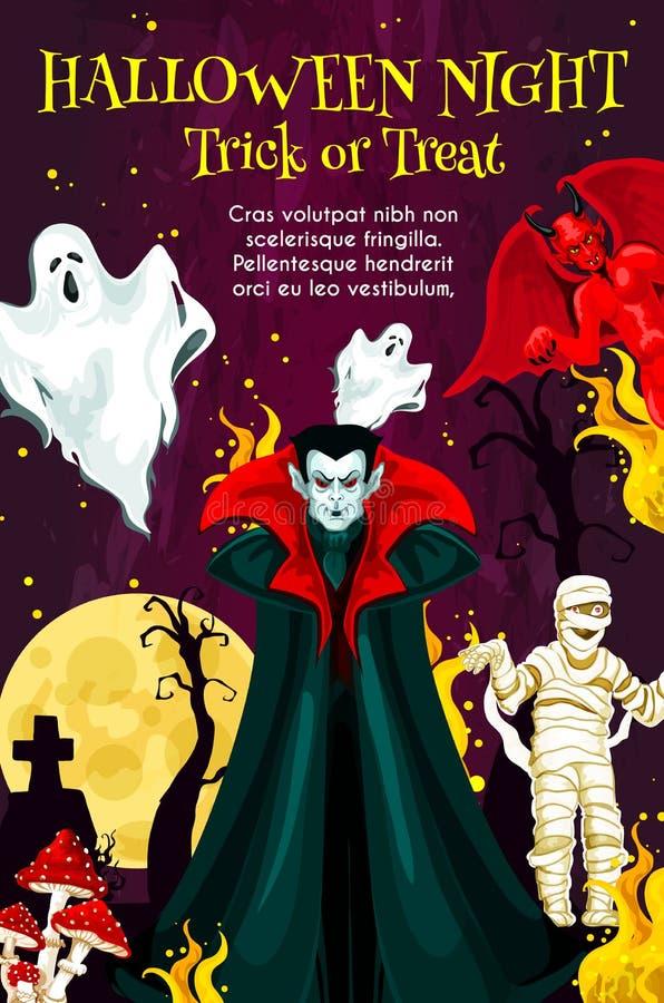 Conception de bannière de salutation de monstre de nuit de Halloween illustration libre de droits