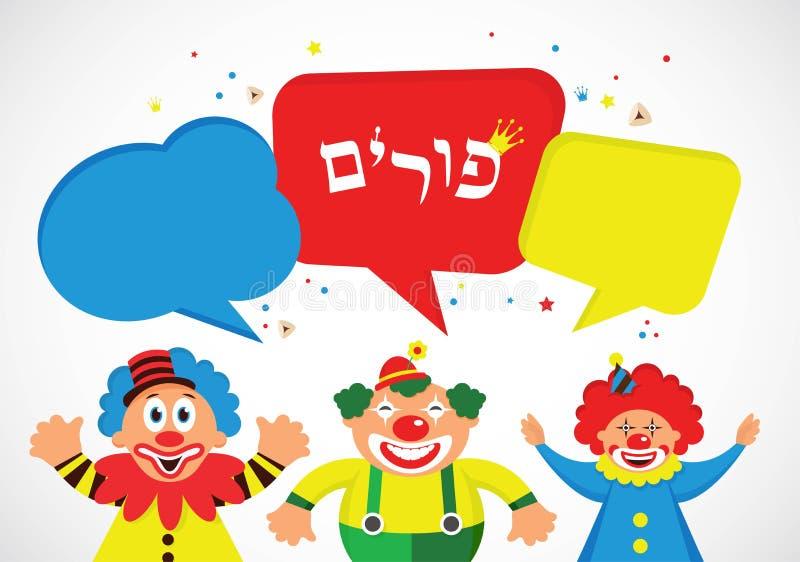 Conception de calibre de bannière de Purim, holida juif illustration stock
