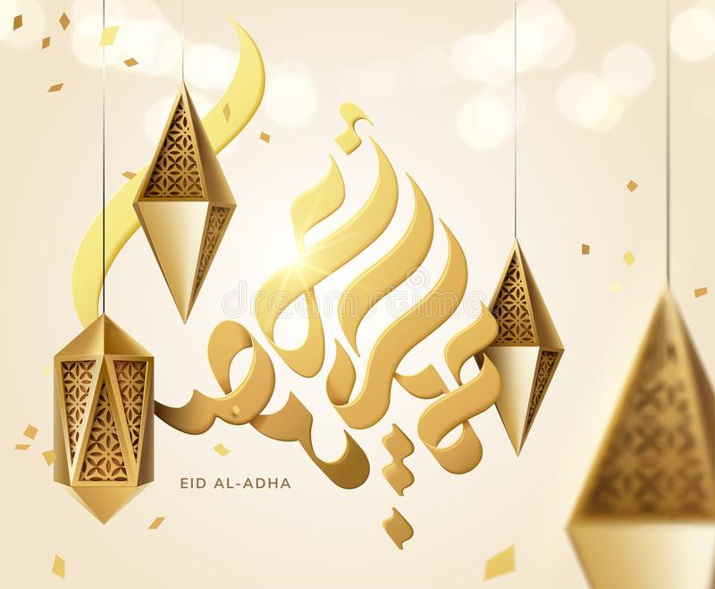 Conception de calligraphie d'Eid Al-Adha illustration stock