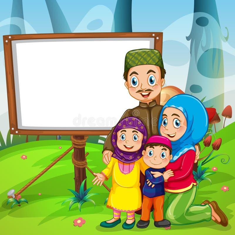 Conception de frontière avec la famille musulmane illustration de vecteur