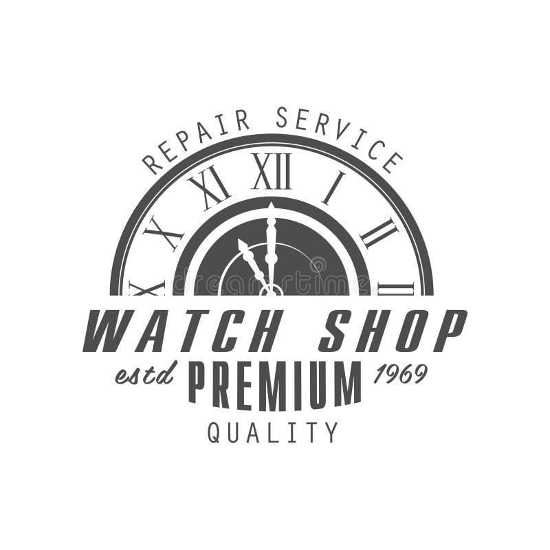 Conception de logo de boutique de montre, estd de la meilleure qualité 1969 de qualité, service des réparations monochrome d'horl illustration stock