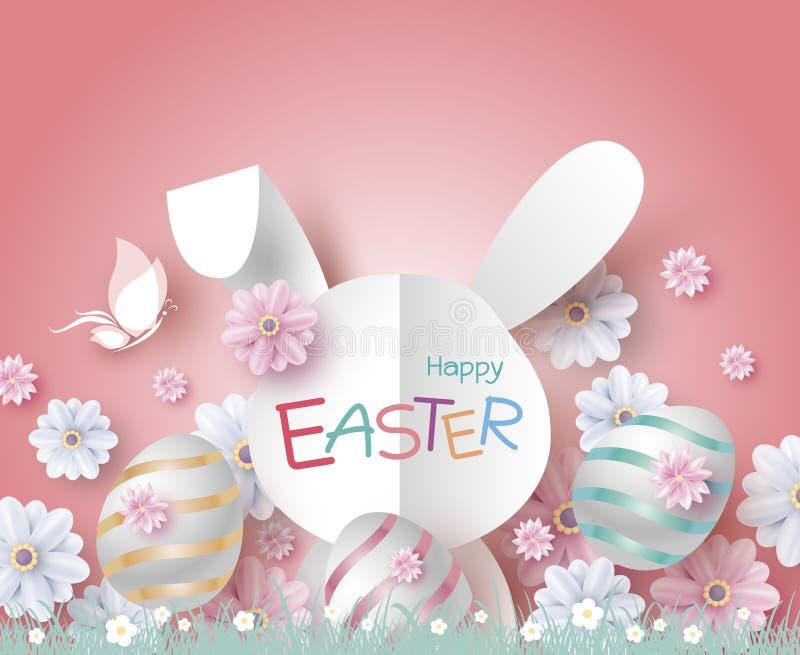 Conception de Pâques du lapin et des fleurs de papier sur l'illustration de corail de vecteur de fond de couleur illustration de vecteur