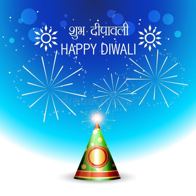 Conception de salutation de Diwali