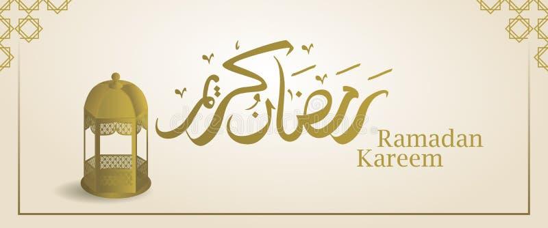 Conception de salutation de kareem de Ramadan avec la calligraphie arabe et la conception élégante de lanterne traditionnelle illustration libre de droits