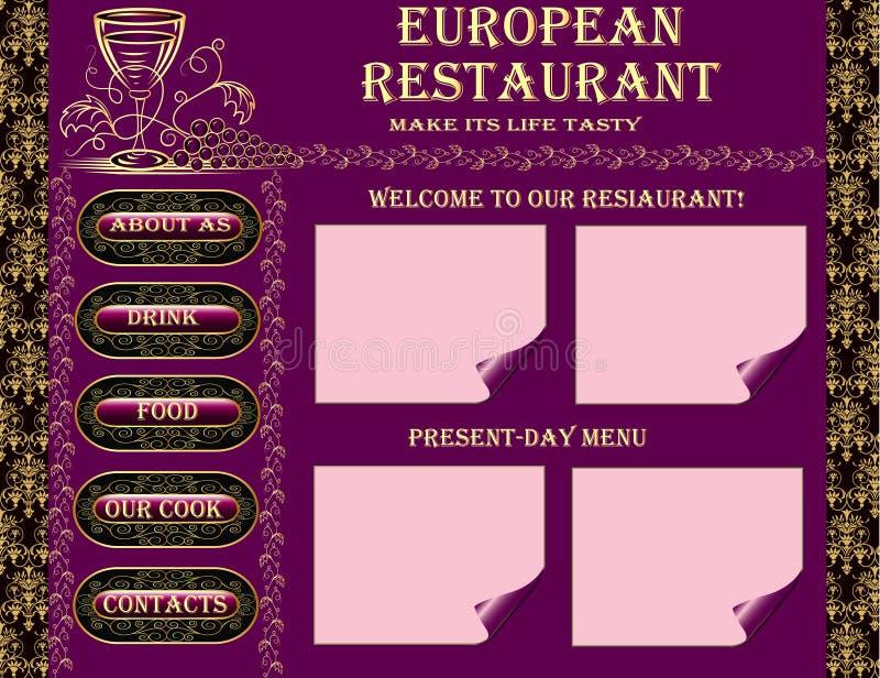 Conception de site Web de restaurant illustration libre de droits