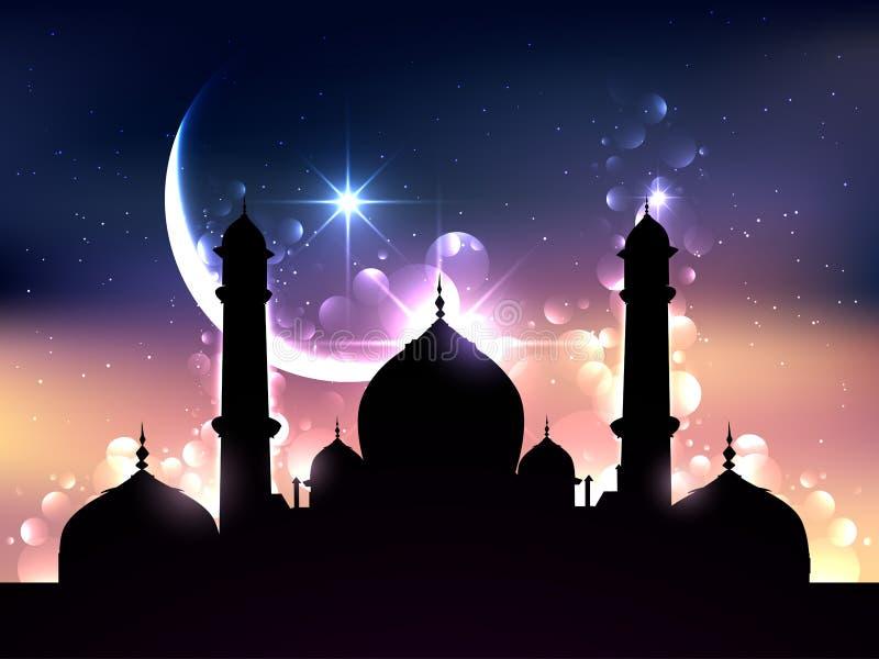 Conception de vecteur de Ramadan illustration stock