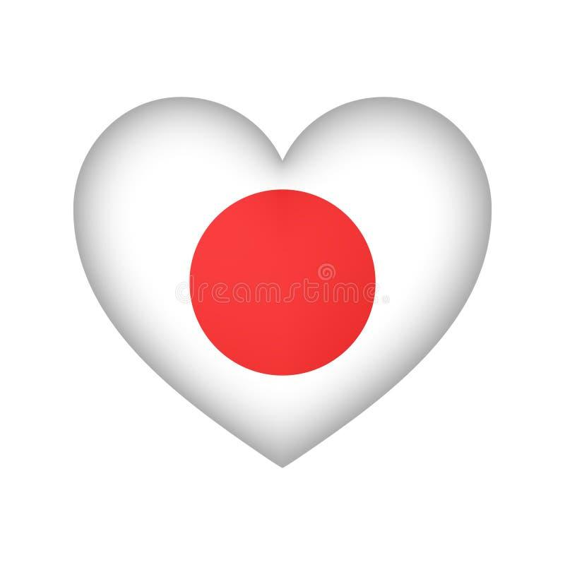 Conception de vecteur de forme de coeur de drapeau du Japon illustration de vecteur