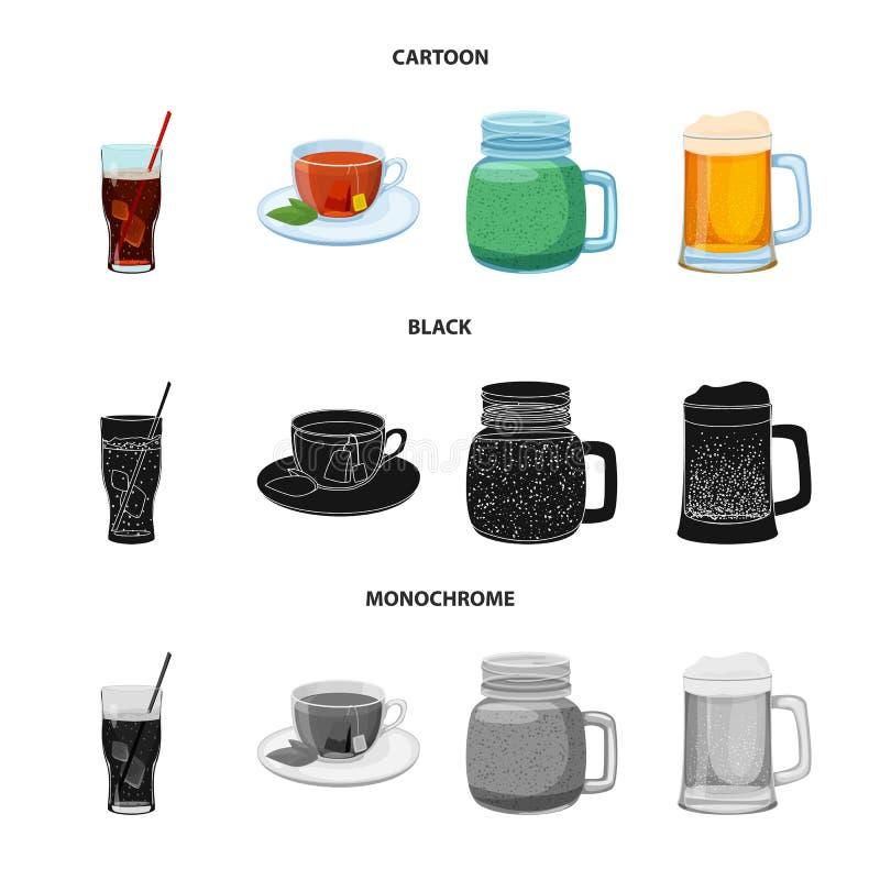 Conception de vecteur de logo de boissons et de barre Collection d'icône de vecteur de boissons et de partie pour des actions illustration stock