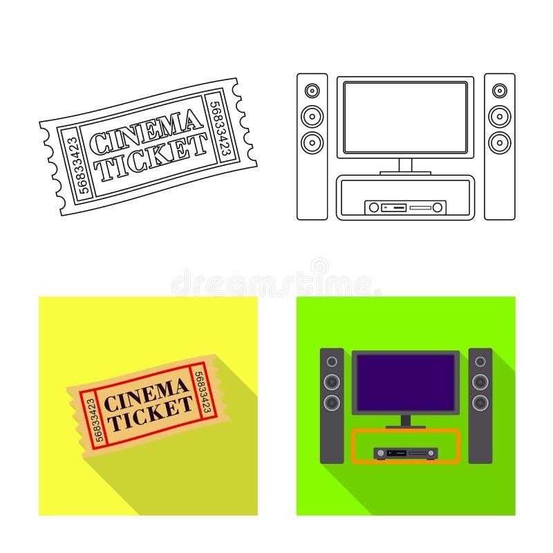 Conception de vecteur de logo de t?l?vision et de pelliculage Collection de t?l?vision et de symbole boursier de visionnement pou illustration stock
