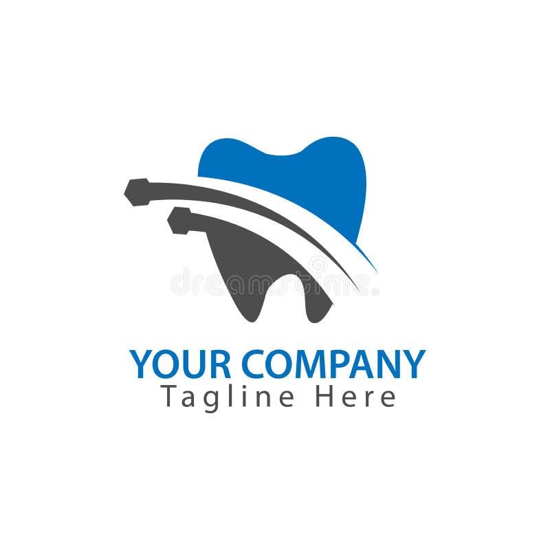 Conception dentaire de logo de santé Logo abstrait de technologie illustration de vecteur