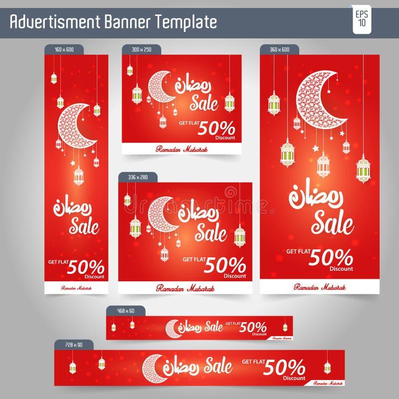 Conception différente de calibre de bannière de vente de Ramadan Kareem Advertising 6 illustration stock